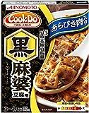 味の素 Cook Do(中華合わせ調味料) あらびき肉入り黒麻婆豆腐用 120g×4個