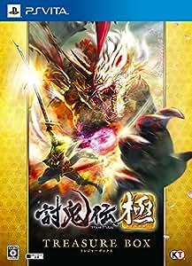 討鬼伝 極 TREASURE BOX :初回特典同梱 - PS Vita
