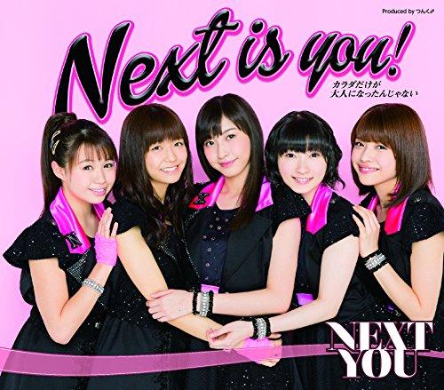 【Next is you!/NEXT YOU】その正体はJuice=Juice?!歌詞の意味に迫る!の画像