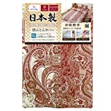 メリーナイト(Merry Night) 日本製 綿100% 両サイドファスナー 掛布団カバー 「グラート」 ピンク 約150×210cm 223578-16 1枚入り