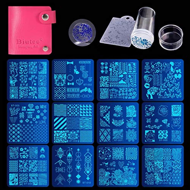 希望に満ちたシンポジウムひもBiutee ネイルイメージプレートセット 12枚ネイルプレート 1スタンプ 1スクレーパー 1カードバッグ ネイルステンシル ネイルプレート スタンピングイメージプレート ネイルアートツール