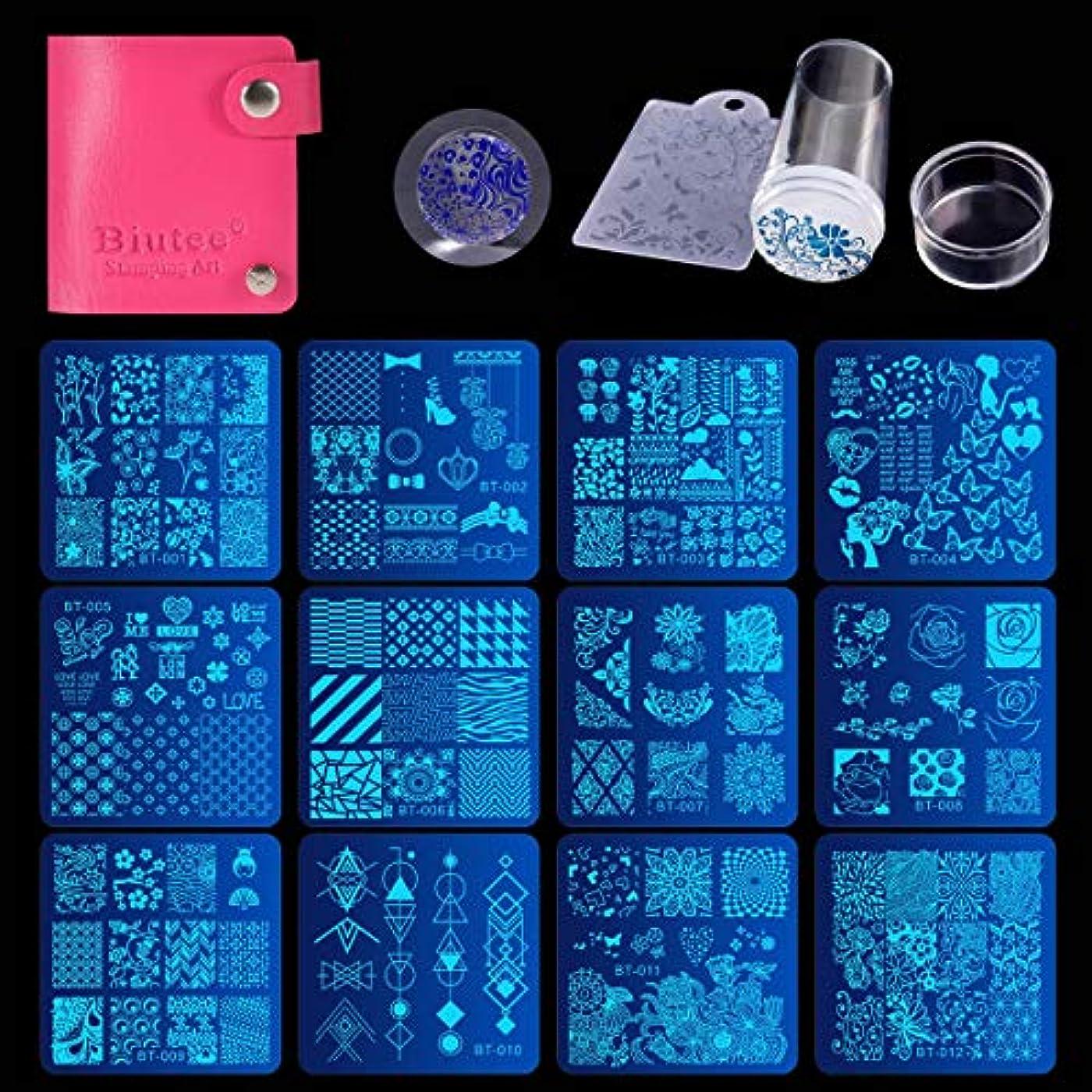 雨一掃する並外れてBiutee ネイルイメージプレートセット 12枚ネイルプレート 1スタンプ 1スクレーパー 1カードバッグ ネイルステンシル ネイルプレート スタンピングイメージプレート ネイルアートツール