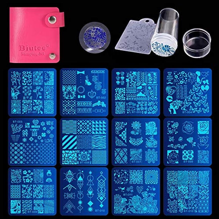 テクニカル創造記念品Biutee ネイルイメージプレートセット 12枚ネイルプレート 1スタンプ 1スクレーパー 1カードバッグ ネイルステンシル ネイルプレート スタンピングイメージプレート ネイルアートツール