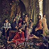 Pain, pain / E-girls