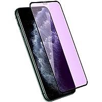 【目の疲れ軽減】iPhone 11 Pro 用 iPhone Xs 用 X 用 ガラスフィルム ブルーライトカット 日本…