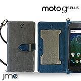 Moto G5 Plus ケース 手帳 ストラップ motorola モトローラ g5 plus ケース カバー ブランド 手帳 閉じたまま通話ケース VESTA グレー simフリー スマホ カバー 携帯ケース 手帳型 スマホケース 全機種対応 ショルダー スマートフォン