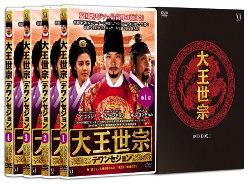 大王世宗(テワンセジョン) DVD-BOX Iの詳細を見る