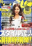 Samurai ELO (サムライ イーエルオー) 2011年 03月号 [雑誌]