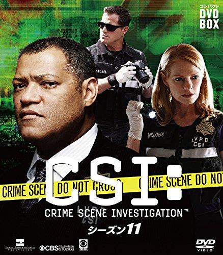CSI:科学捜査班 コンパクト DVDーBOX シーズン11