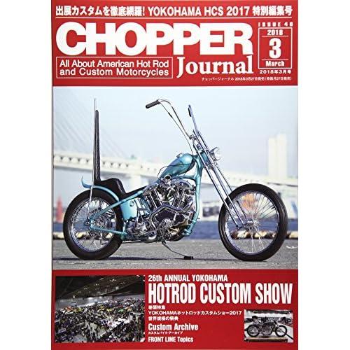 CHOPPER Journal(チョッパージャーナル) 2018年 03 月号 [雑誌]