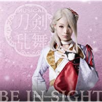 BE IN SIGHT(予約限定盤D)
