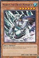 遊戯王 SP15-EN004 氷帝メビウス Mobius the Frost Monarch(英語版 1st Edition ノーマル)