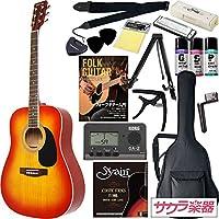 HONEY BEE ハニービー アコースティックギター ウエスタンギタータイプ W-15/CS 初心者入門16点セット
