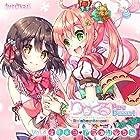りりくる Rainbow Stage! ! ! ~Pure Dessert~ Vol.4『ナイショ・アフェクション』