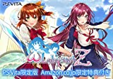 【PSVita】オメガラビリンスZ 限定版【Amazon.co.jp限定】ダウンロードコンテンツ 武器「鳴叉モミアイナ」プロダクトコード 配信