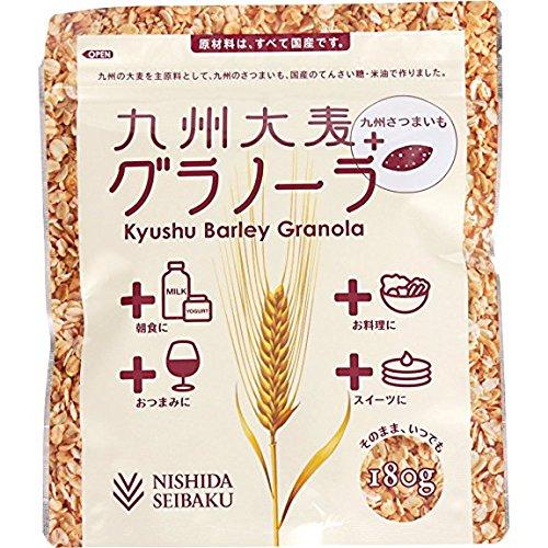 西田精麦 九州大麦グラノーラ さつまいも(180g)