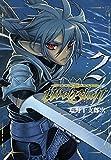 Ubel Blatt~ユーベルブラット~ 2巻 (デジタル版ヤングガンガンコミックス)