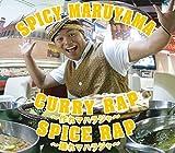 Spice Rap ~踊れマハラジャ~ instrumental