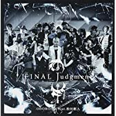 FINAL Judgment C/W ヒミツの羽化 【初回限定版】
