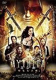 MYTHICA ミシカ 聖なる決戦[DVD]