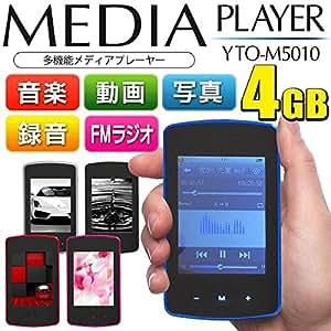多機能 MP4 プレーヤー 2.8インチ 液晶 タッチパネル / 音楽 ・ 動画再生 / FMラジオ / ボイス レコーダー 4GB 内蔵 & 8GB 対応 ◇ YTO - M5010 (レッド)