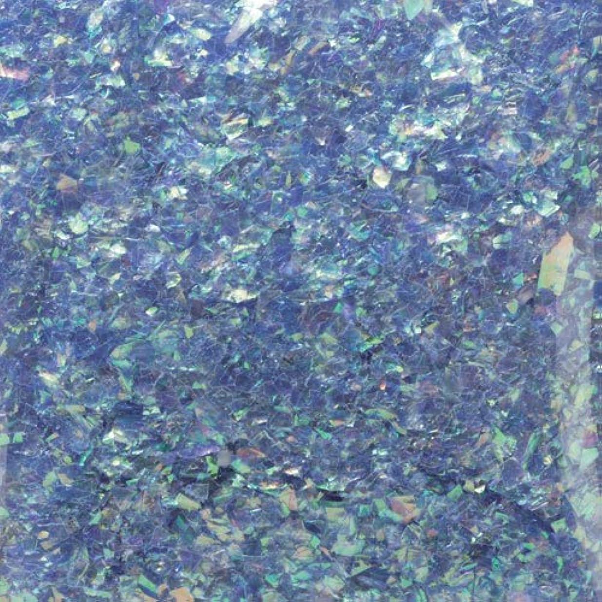 実質的に中断オフセットピカエース ネイル用パウダー ピカエース 乱切オーロラ #717 ブルー 1g アート材