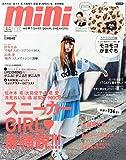 mini(ミニ) 2015年 03 月号 [雑誌]