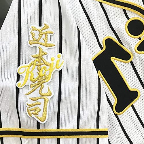 阪神タイガース 刺繍ワッペン 近本 ネーム ユニホーム 応援 近本光司(白)