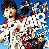 サムライハート(Some Like It Hot!!)(初回生産限定盤)(DVD付)