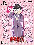 おそ松さん THE GAME はちゃめちゃ就職アドバイス -デッド オア ワーク- 特装版 [トド松スペシャルパック] 予約特典(特製スキンシール&連動壁紙)付 - PS Vita