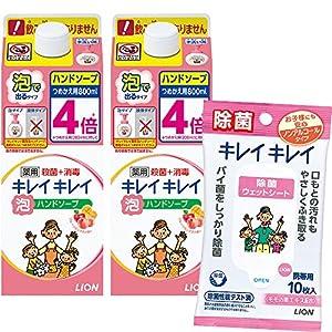 【Amazon.co.jp限定】キレイキレイ 薬用 泡ハンドソープ フルーツミックスの香り 詰め替え特大 800ml×2個 除菌シート付(医薬部外品)