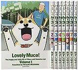 いとしのムーコ コミック 1-8巻セット (イブニングKC)