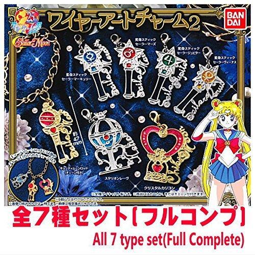 美少女戦士セーラームーン ワイヤーアートチャーム2 [全7種セット(フルコンプ)]...