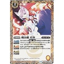 バトルスピリッツ 戦国姫 葛葉 / 烈火伝 第2章(BS32) / シングルカード