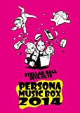『PERSONA MUSIC BOX 2014』 [Blu-ray]