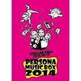 『PERSONA MUSIC BOX 2014』 [Blu-ray]