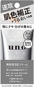 UNO(ウーノ) フェイスカラークリエイター(ナチュラル) BBクリーム メンズ SPF30+ PA+++ 30g