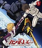 機動戦士ガンダムUC(ユニコーン) [Mobile Suit Gundam UC] 5 [Blu-ray]