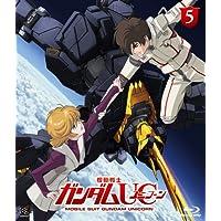 機動戦士ガンダムUC(ユニコーン) [Mobile Suit Gundam UC] 5