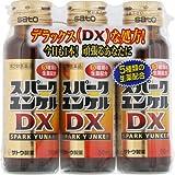 スパークユンケルDX 50ml×3本