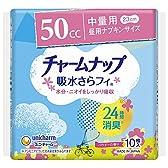 チャームナップ 吸水さらフィ 女性用 50cc 中量用 10枚 昼用ナプキンサイズ 23cm【軽い尿もれの方】
