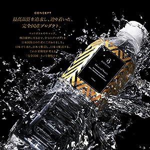 美陽堂 ミネラルウォーター シリカ水 天然水 熊本県 阿蘇産 500ml×42本