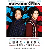 awesome! Plus Vol.07 (シンコー・ミュージックMOOK)