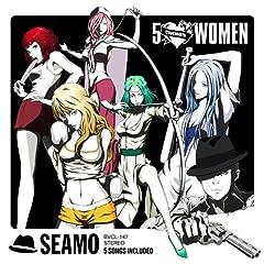 SEAMO「Change feat.Metis」のジャケット画像