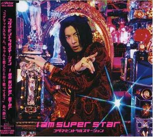 I am super star
