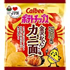 カルビー ポテトチップス 金沢おでんカニ面味 (石川県) 55g×12袋