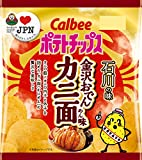 カルビー ポテトチップス 金沢おでんカニ面味 55g×12袋 (石川県)