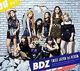 【店舗限定特典】BDZ(初回限定盤B) CD+DVD(B3ポスター(R絵柄))/