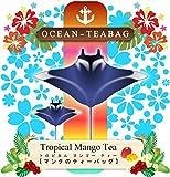 マンタの親子のティーバッグ トロピカルマンゴーティー(紅茶) 4p入