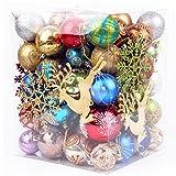 (ヤンググロり)YOGLY 雰囲気満点 北欧 インテリア ツリー 飾り 雑貨 メッキ処理 高級 おしゃれ クリスマス オーナメント ボール 70個セット クリスマス ツリー 飾り ツリー デコレーション ボール プラスチック -